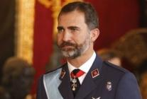 Spanish King confirms re-election date of June 26